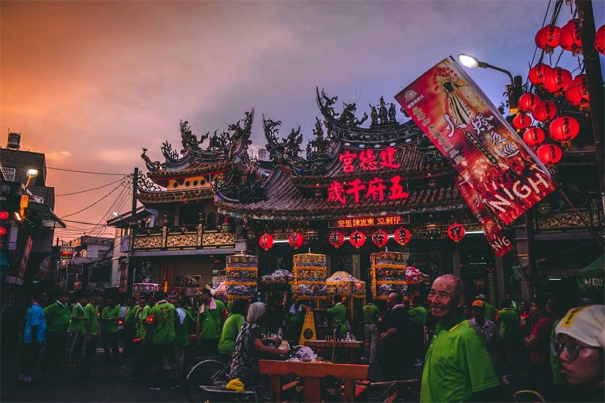Partir vivre à l'étranger - Taïwan